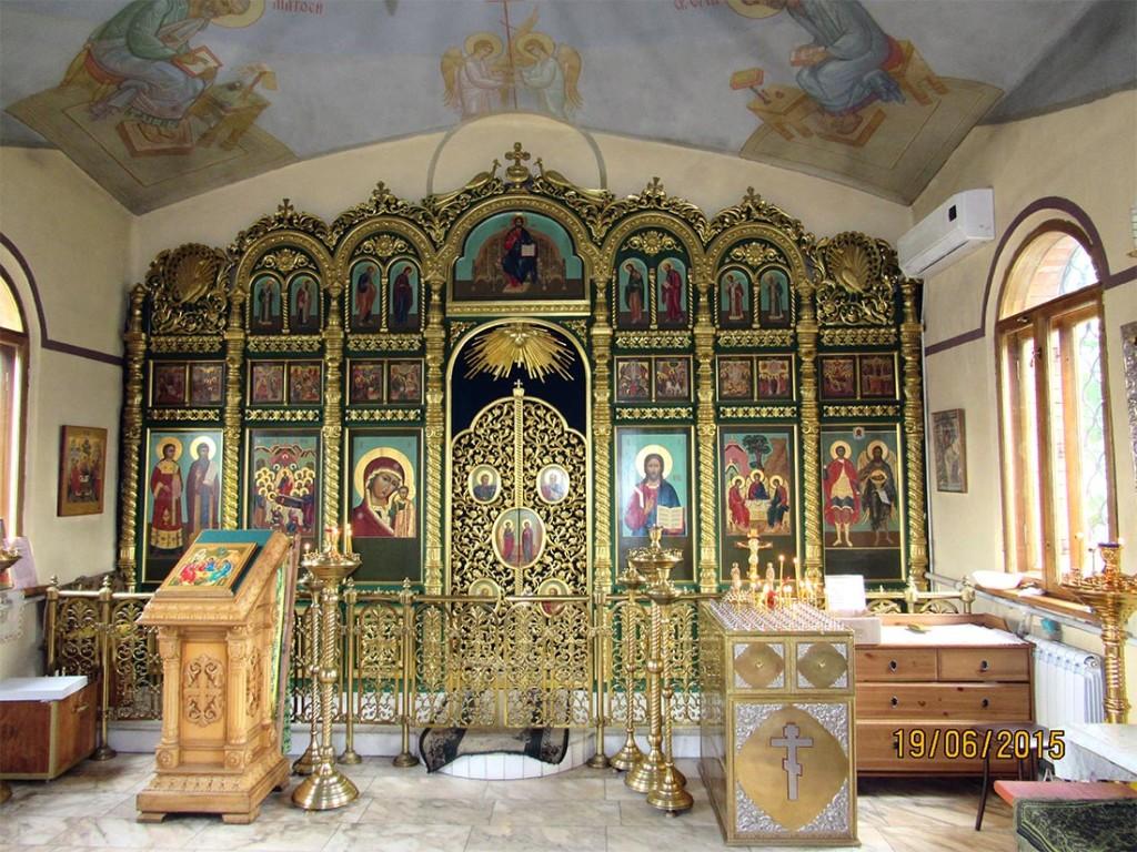 Престол храма Троицы