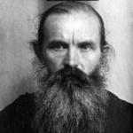 Сщмч. Иоанн Честнов