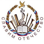 logo-slavim-otechestvo
